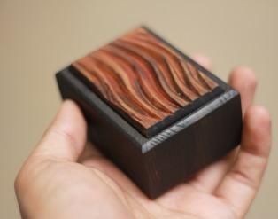 Sahil's Carved Box